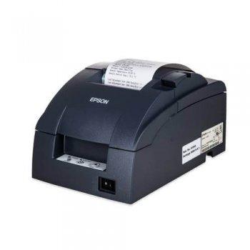 Epson TM-U220 POS Receipt/Kitchen Printer